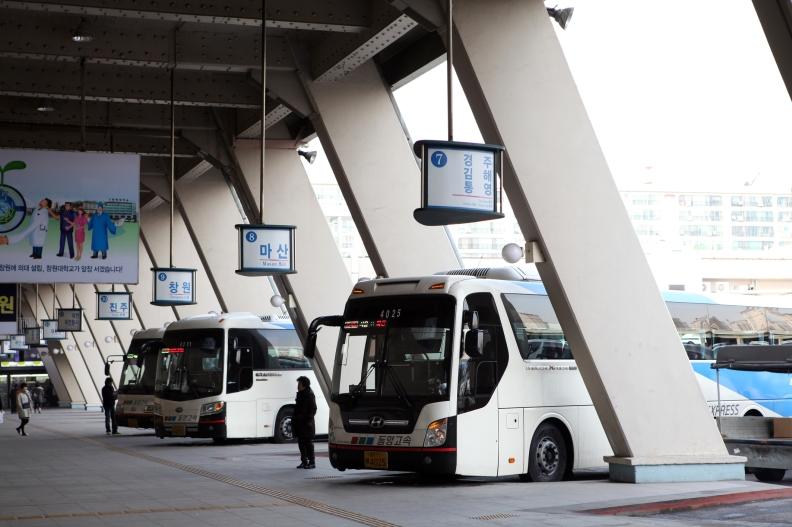 3210020201302012k_Seoul Express Bus Terminal